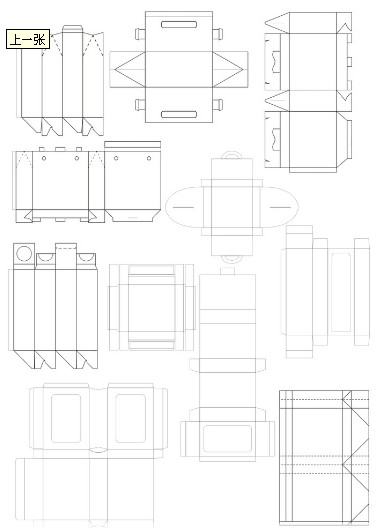folding carton box templates