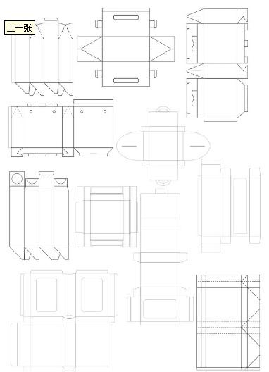 box templates corrugated and folding carton box templates. Black Bedroom Furniture Sets. Home Design Ideas