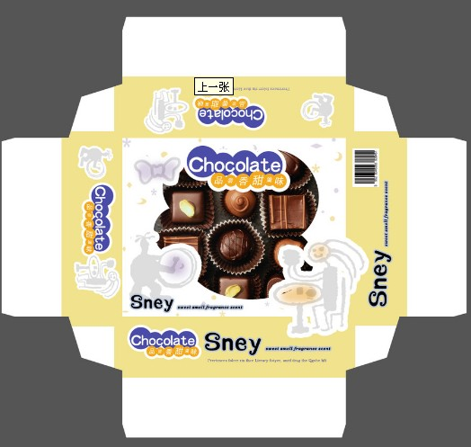 chocolate packaging box design