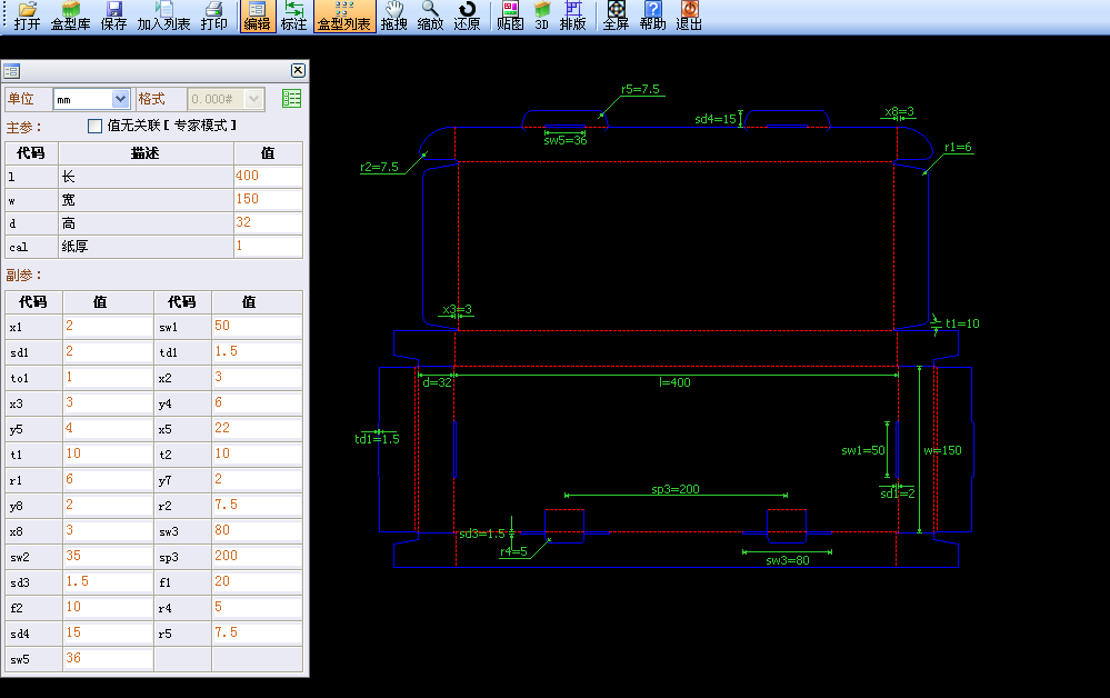 Packmage Cad Corrugated And Folding Carton Box Templates
