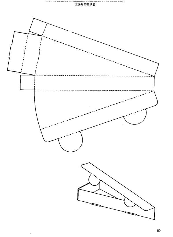 box structure 1