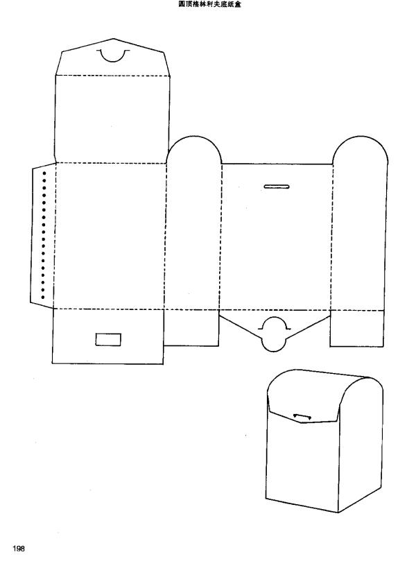 box structure103