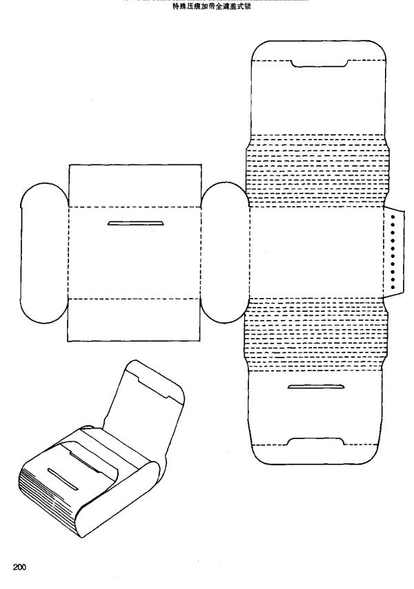 box structure105