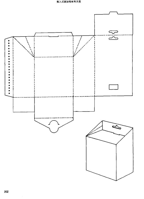 box structure107