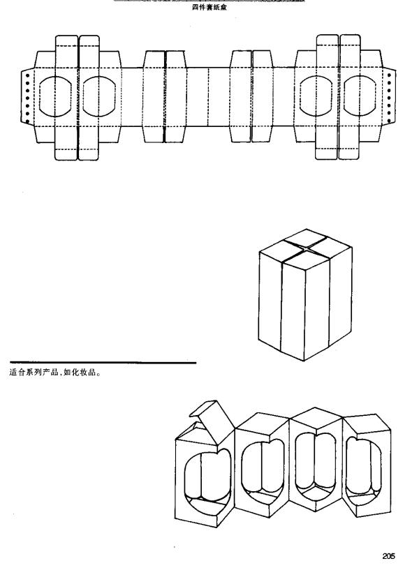 box structure109
