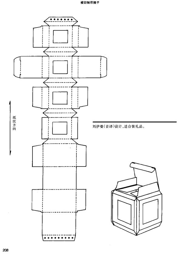 box structure112