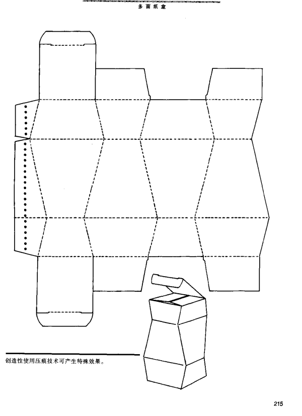 box structure119