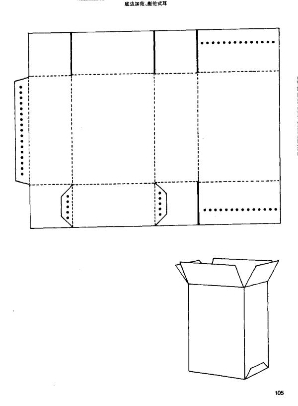 box structure13