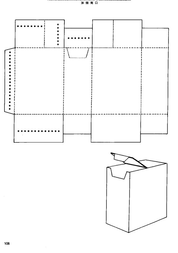 box structure14