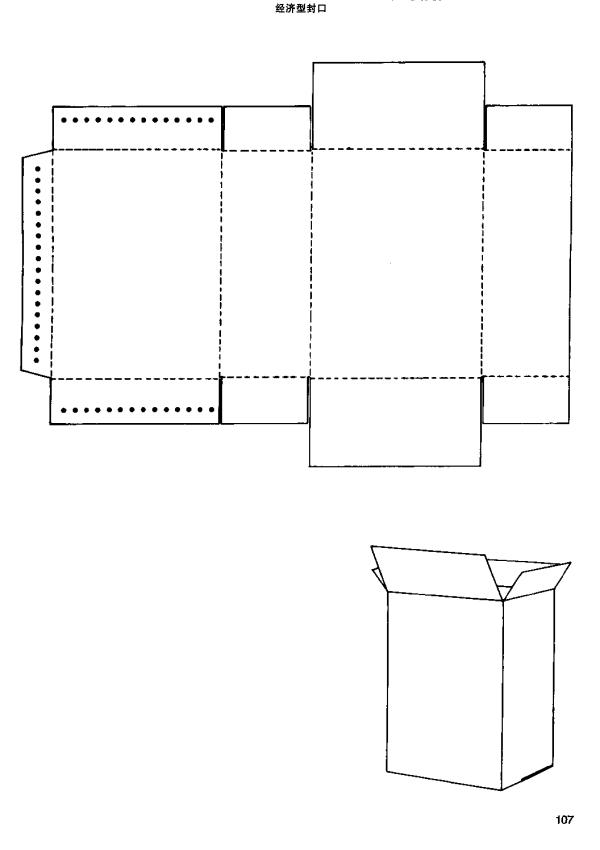 box structure15