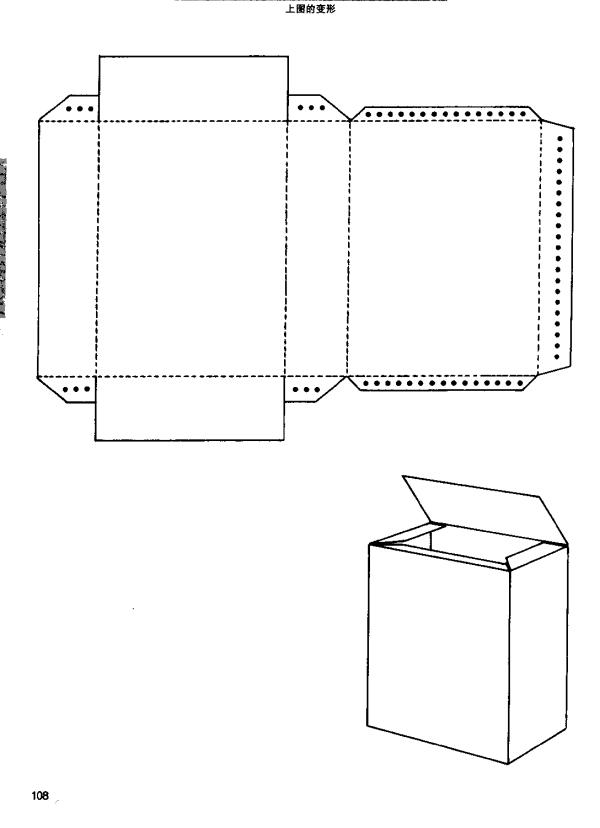 box structure16