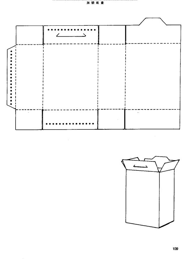 box structure17