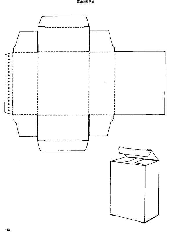 box structure18