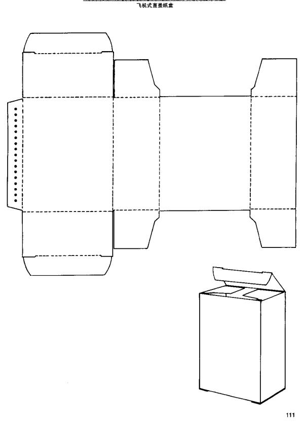 box structure19