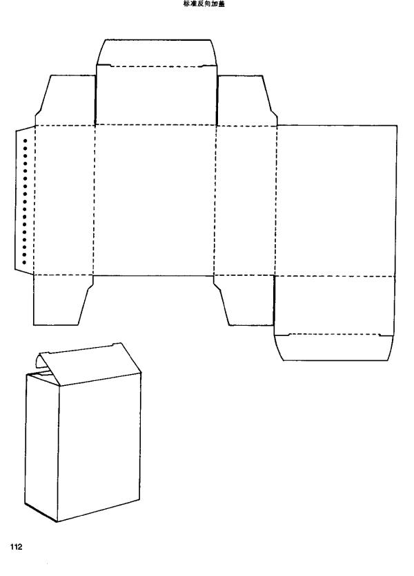 box structure20