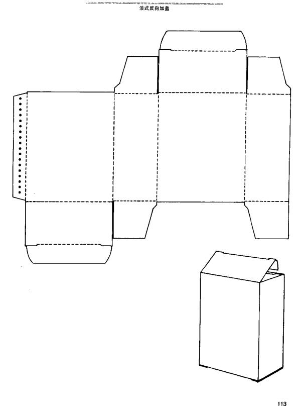 box structure21
