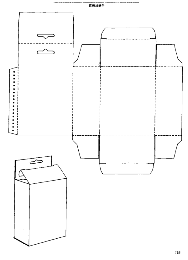 box structure23