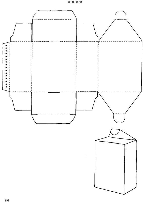 box structure24