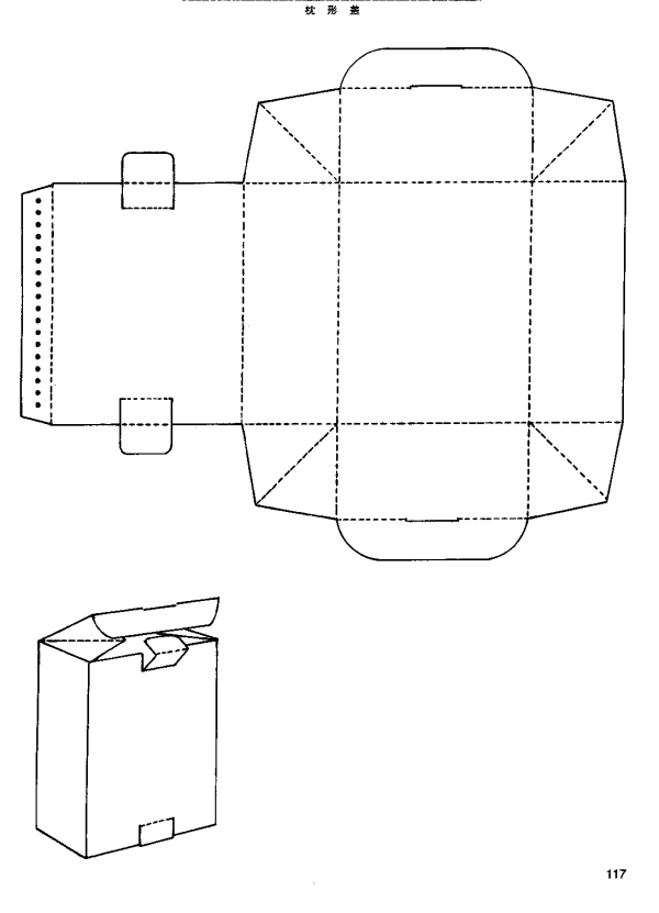 box structure25