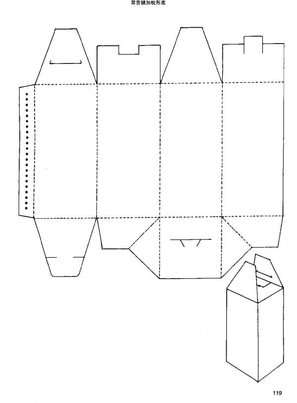 box structure27