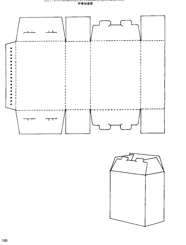 box structure28