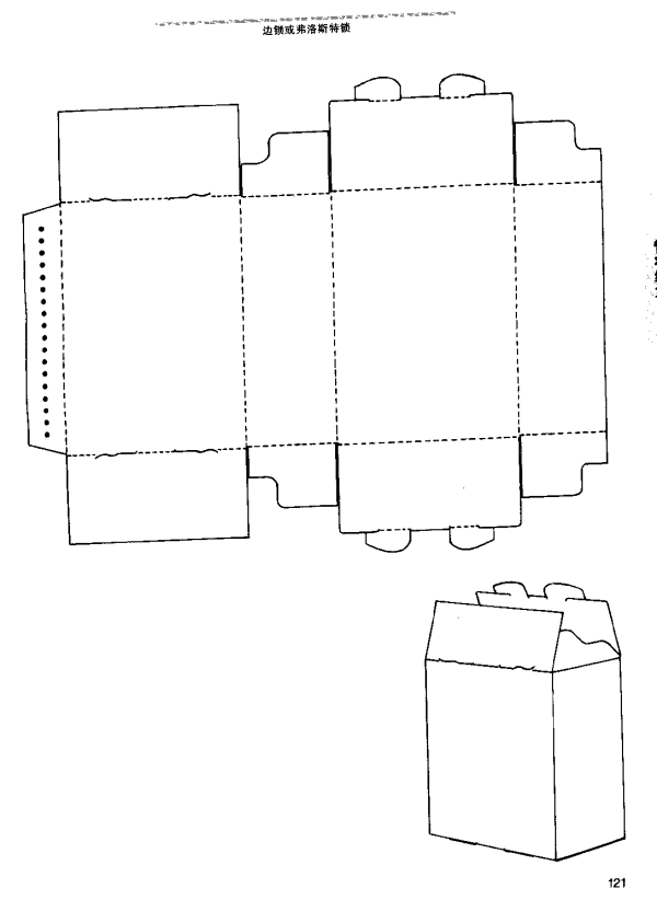 box structure29