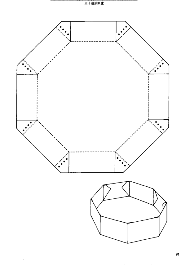 box structure3