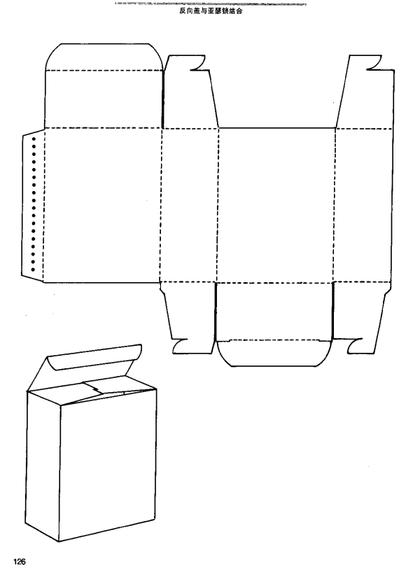 box structure34