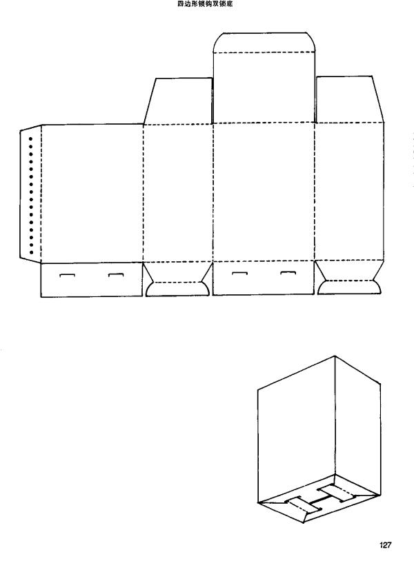 box structure35