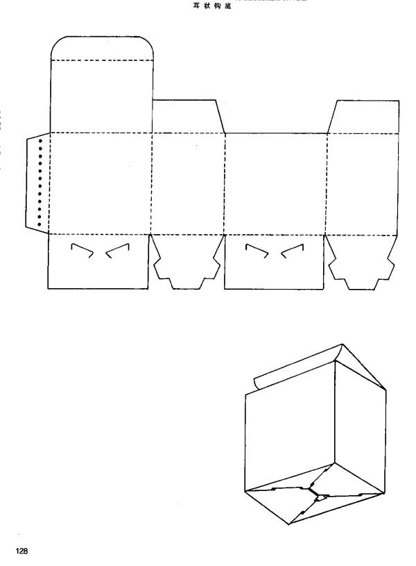 box structure36