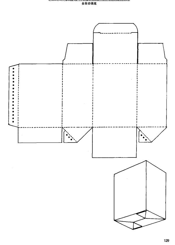 box structure37