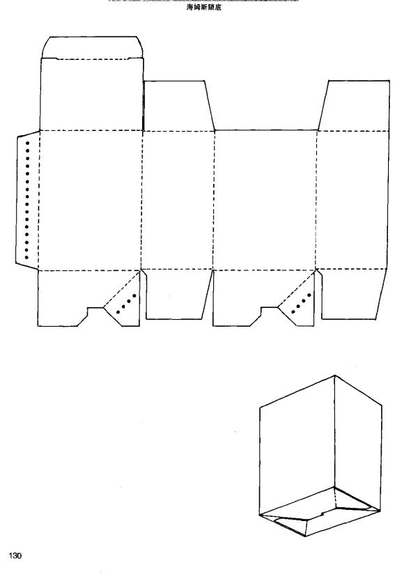 box structure38