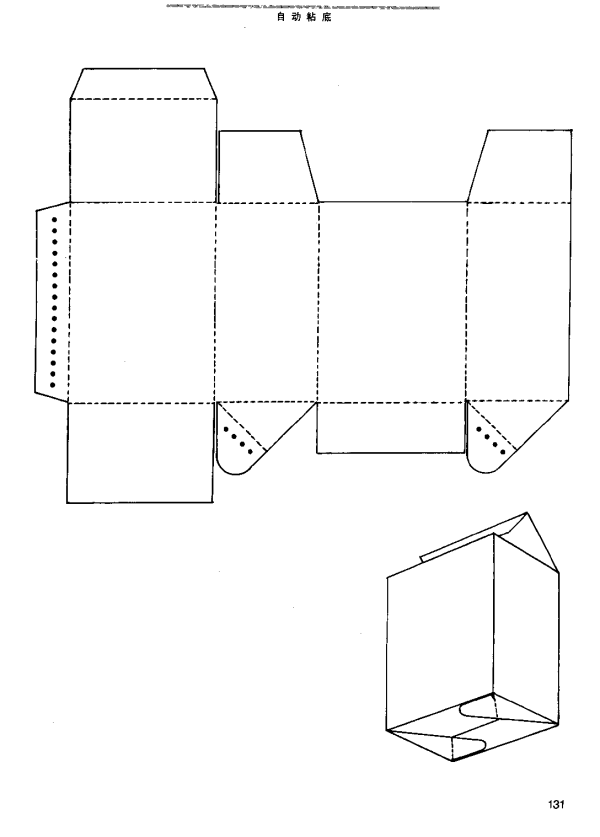 box structure39