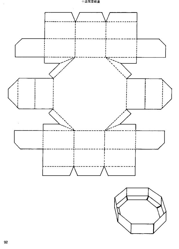 box structure4