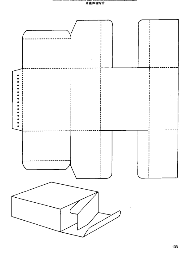 box structure41