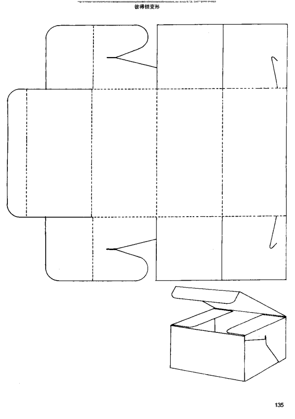 box structure42