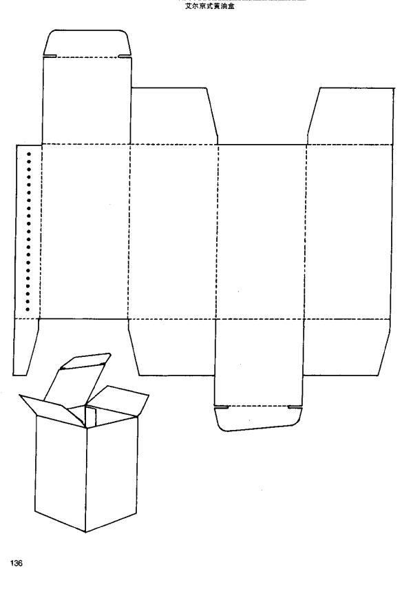 box structure43