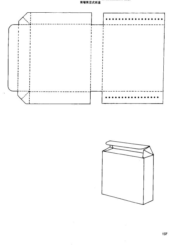 box structure44