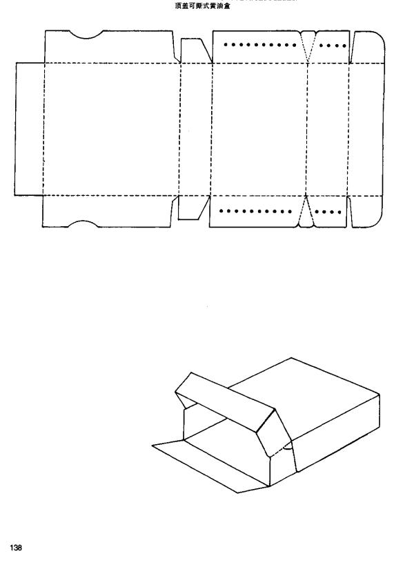 box structure45