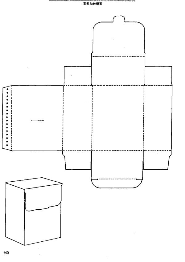 box structure47