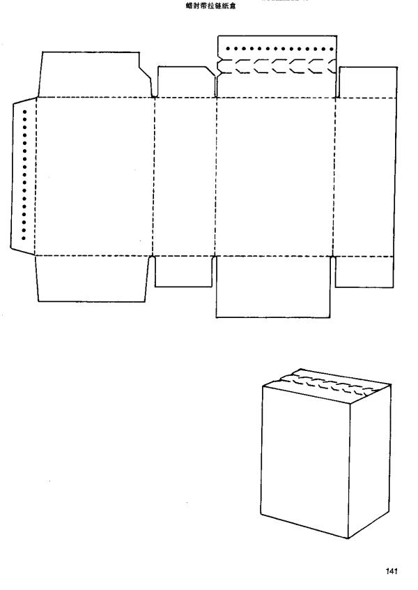 box structure48