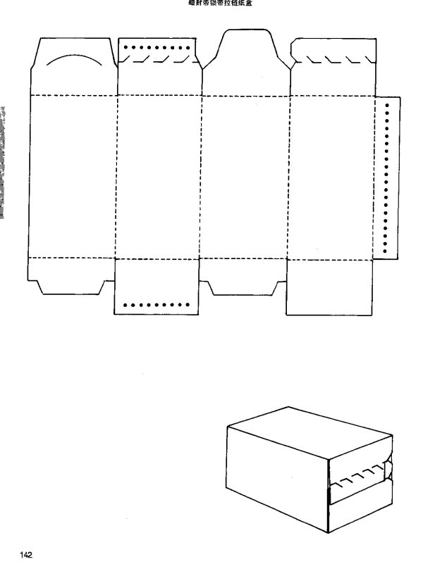 box structure49