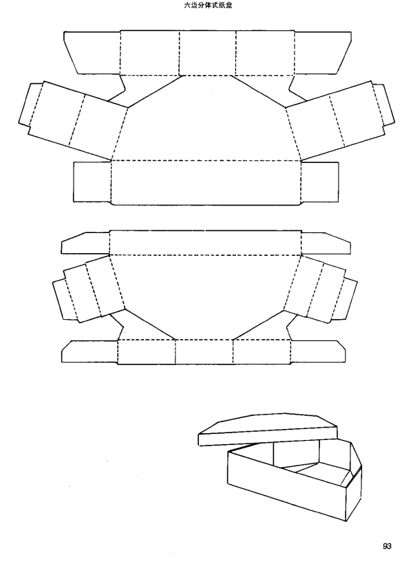 box structure5