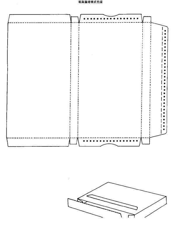 box structure53