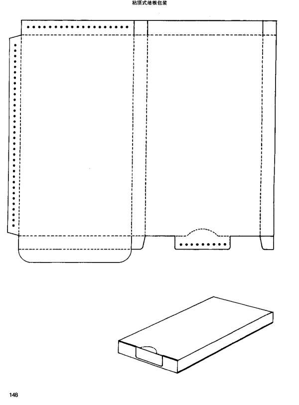 box structure54