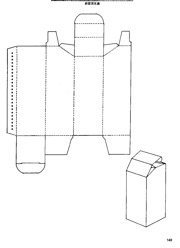 box structure55