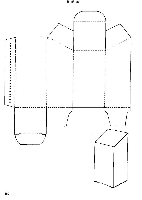 box structure56