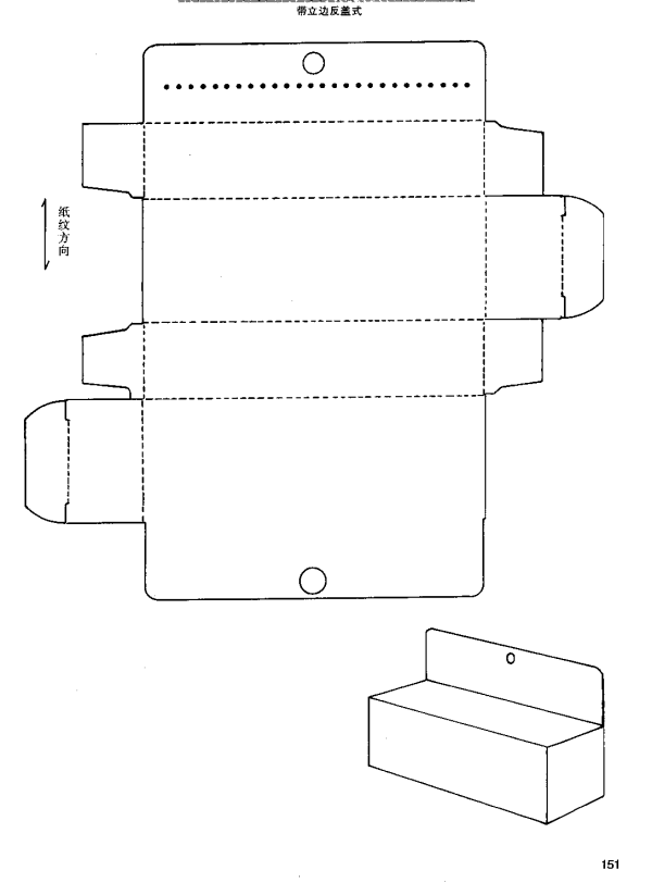 box structure57
