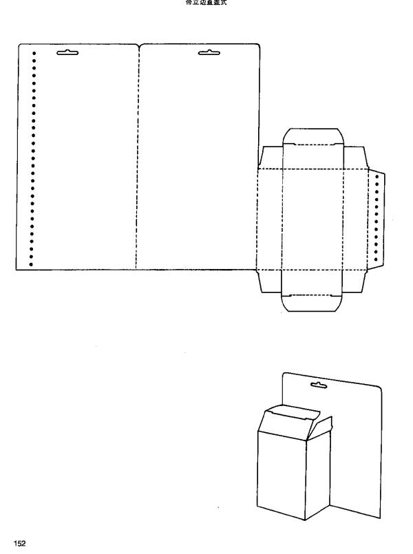 box structure58