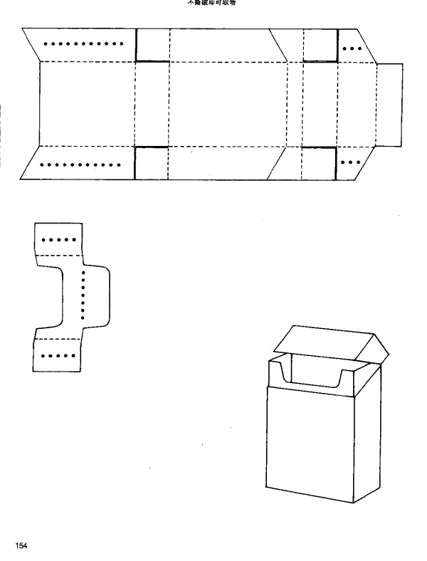 box structure60